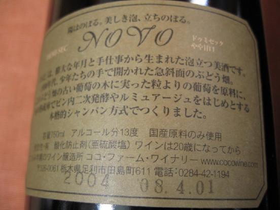20080506_0312_1_1_1_1.JPG