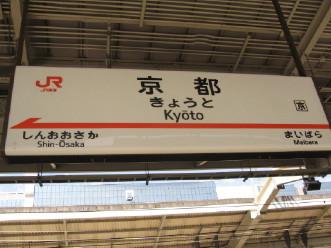 20081010_0290_1_1_1_1_1_1.JPG