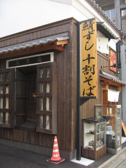 20081010_0294_1_1_1_1.JPG