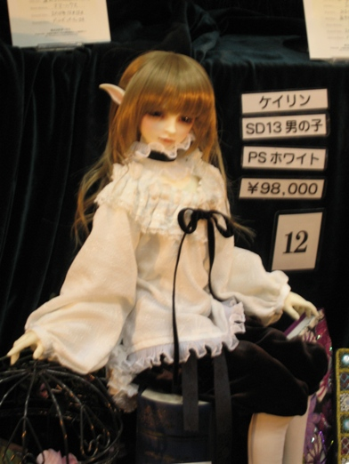 2010_1212_111455-IMG_2033.JPG