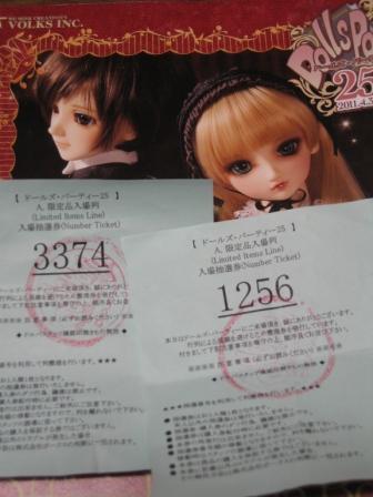 2011_0501_073059-IMG_3364.JPG