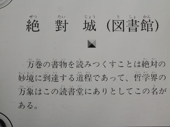 IMG_6169_1_1_1_1.JPG