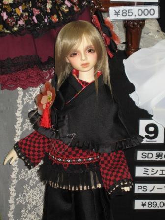 IMG_8535.jpg