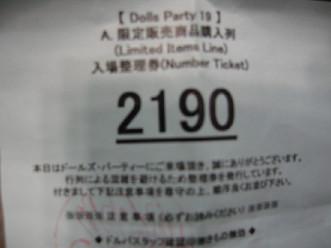20080427_0156_1_1_1_1_1_1_1.JPG