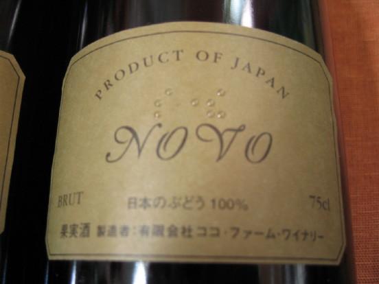 20080506_0309_1_1_1_1.JPG