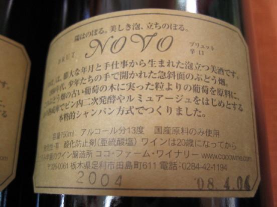 20080506_0311_1_1_1_1.JPG
