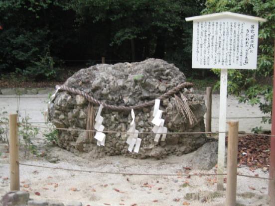 20081010_0307_1_1_1_1.JPG
